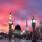 Salam Maulidur Rasul