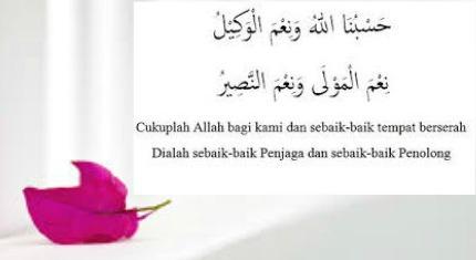 Semoga Allah Permudahkan Segala Urusan In Arabic