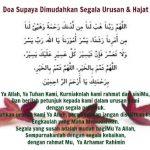 Doa Semoga Dipermudahkan Urusan