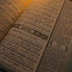 Surah Al-Kahfi