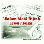 Salam Maal Hijrah 1436