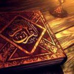Jawapan Dari Al Quran