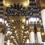 Salam Maal Hijrah 1438H