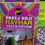 Travel With Rayhar