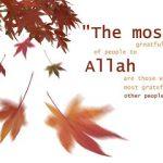 Allah Merahmati Orang Yang Pengasih