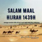 Salam Maal Hijrah 1439H