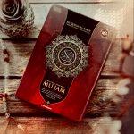 Nuzul Quran 2021